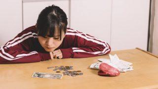 一人暮らしって生活費は月にいくらかかる?具体的金額例と節約方法を考察