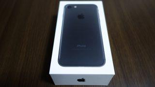 SIMフリーiPhone7買ったよ!開封して電源いれたら失敗した……アレいるのか!