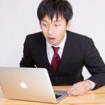 ランサムウェア被害から見る業務のPC依存度と学ぶ対応策