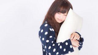 寒い夜、寝るときにエアコンを使いたくない人必見!寝る前にこれがオススメ!