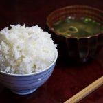 忙しくて栄養が摂れないという方必見!味噌玉で簡単に栄養補給をしましょう。