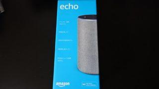 amazon echoをレビュー!せっかくだから電気(MOCREO スマートLED電球)も操作できるようにしてみた!